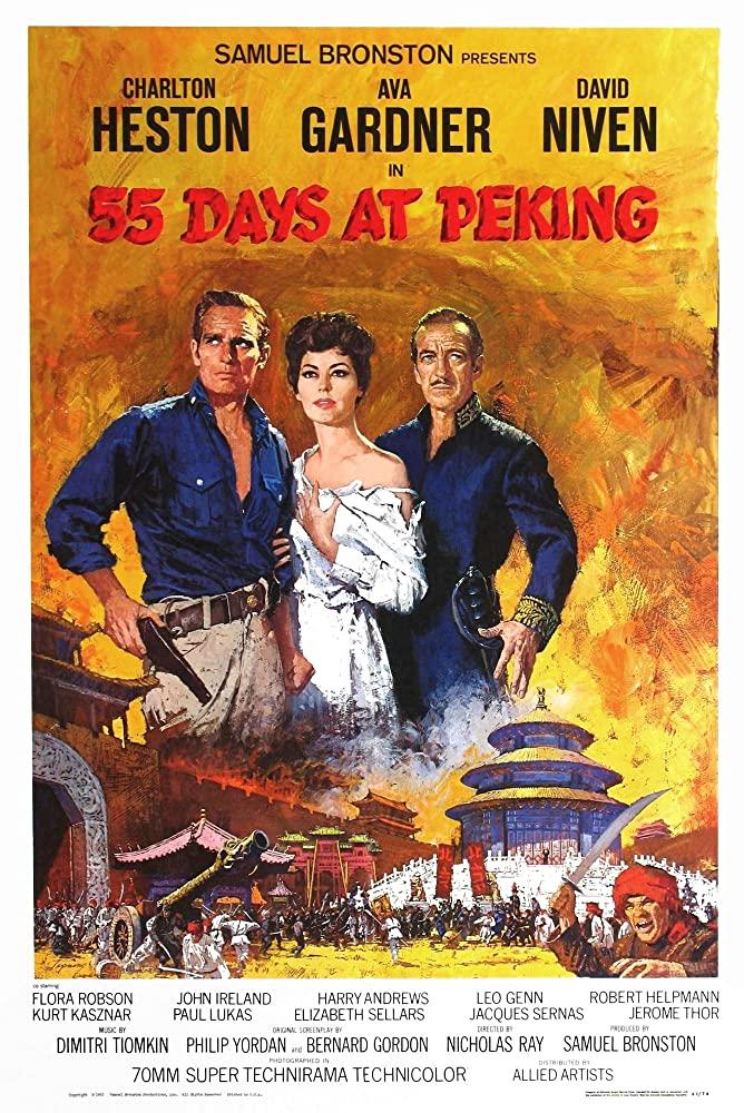 55 Days at Peking (1963)