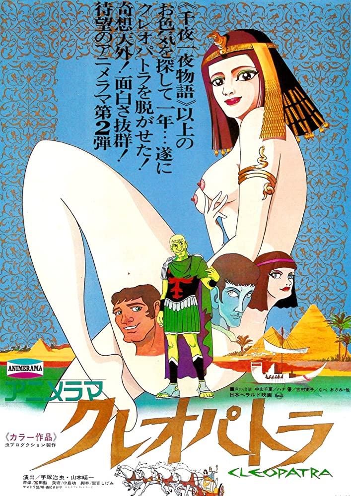 Cleopatra (1970)