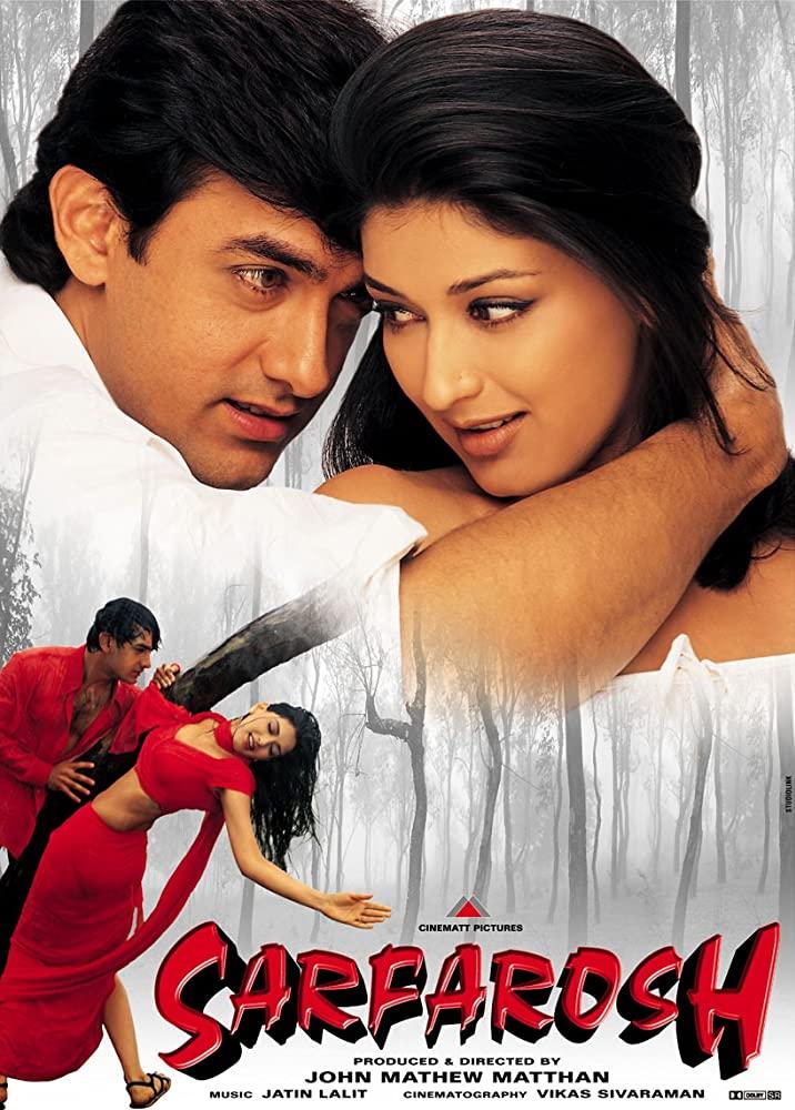 Fervour (1999)