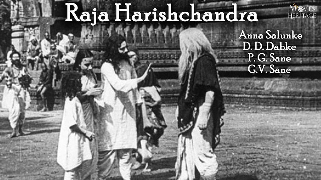 Satyavadi Raja Harishchandra (1917)