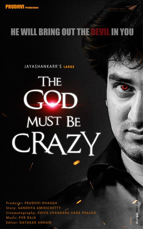 The God Must Be Crazy (2015)
