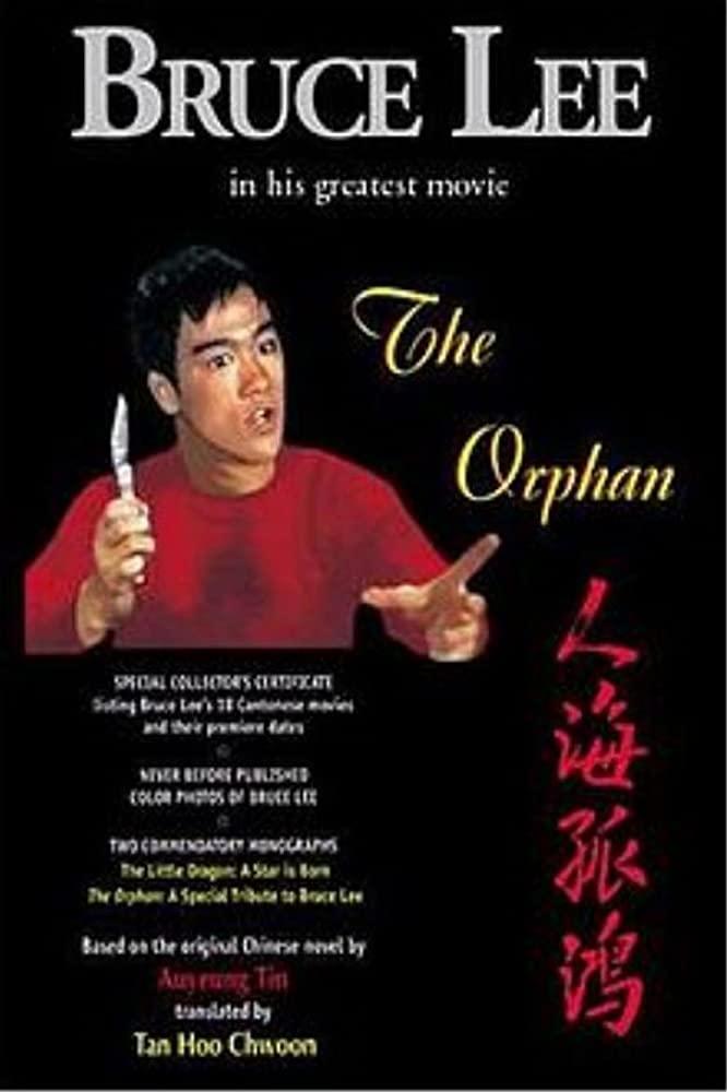 The Orphan (1960)
