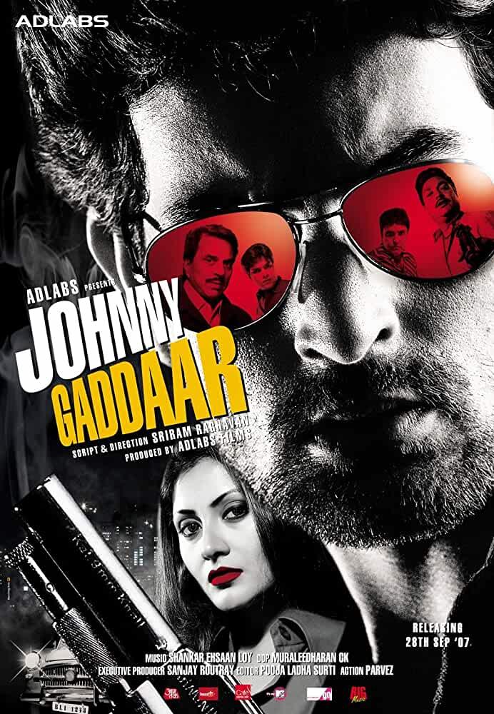 Johnny the Traitor (2007)