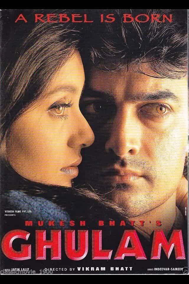 Slave (1998)