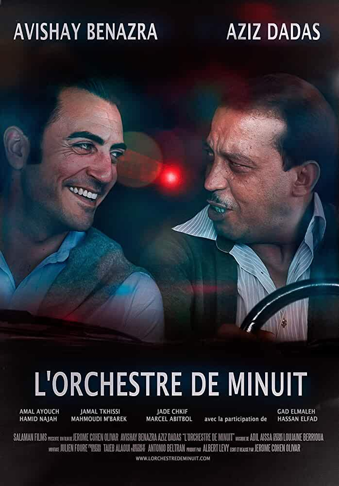 The Midnight Orchestra (2015)