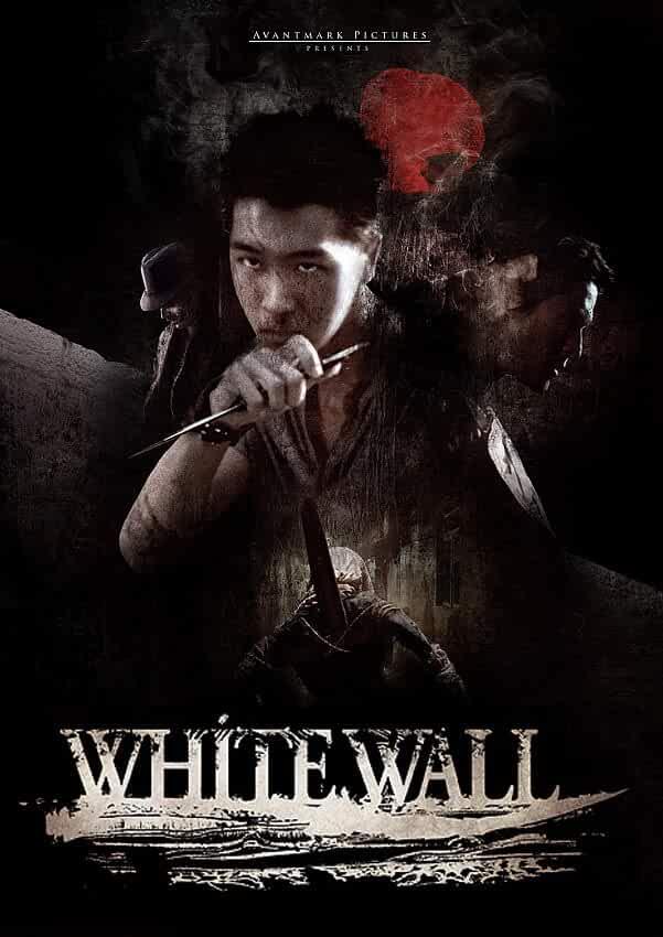 White Wall (2010)