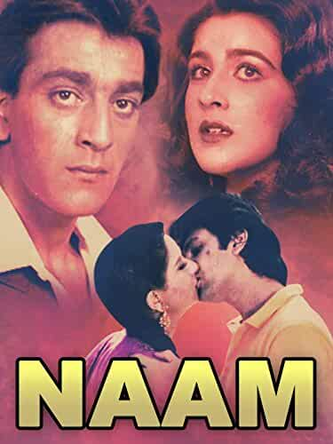 Naam (1986)