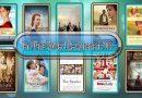 Ten Drama Movies Like Atonement (2007)