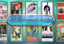 Best Music Movies of 1981