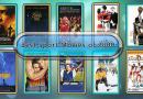 Best Sport Movies of 2000