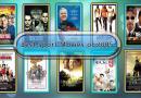 Best Sport Movies of 2005