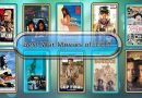 Best War Movies of 1991: Unwrapped Official Best 1991 War Films