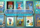 Top 10 Must Read Children's Transportation Best Selling Kids Novels
