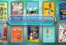 Top 10 Must Read Cycling Best Selling Kids Novels