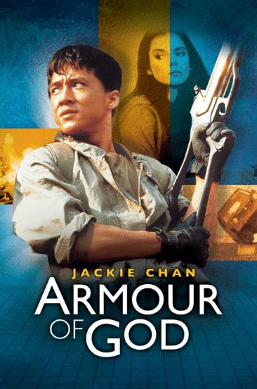 Armour of God (1986)
