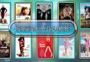 Ten Drama Movies Like Hot Pursuit 2015