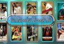 Ten Drama Movies Like Ready 2011