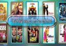 Ten Drama Movies Like The Heat (2013)