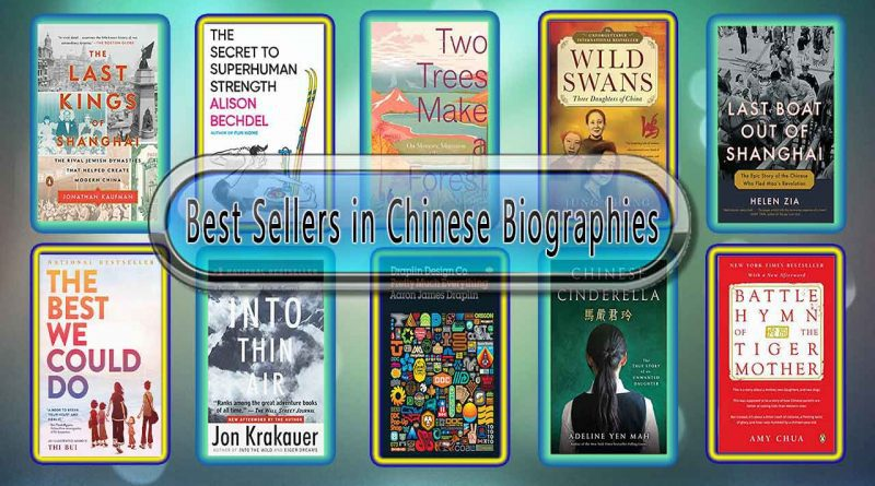Top 10 Must Read Chinese Best Selling Books