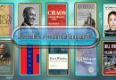Top 10 Must Read Historical Best Selling Books