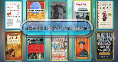 Top 10 Must Read Historical China Best Selling Books