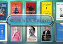Top 10 Must Read Movie Director Best Selling Books