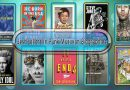 Top 10 Must Read Punk Musician Best Selling Books