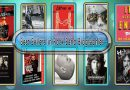 Top 10 Must Read Rock Band Best Selling Books